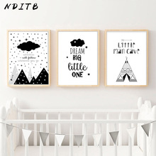 NDITB Cartoon Nursery Quote Canvas Art Posters Prints Painting Black White Wall Picture for Children Boy Living Room Decoration