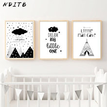 NDITB Cartoon Nursery Quote Canvas Art Posters Prints Painting Black White Wall Picture for Children Boy Living Room Decoration(China)