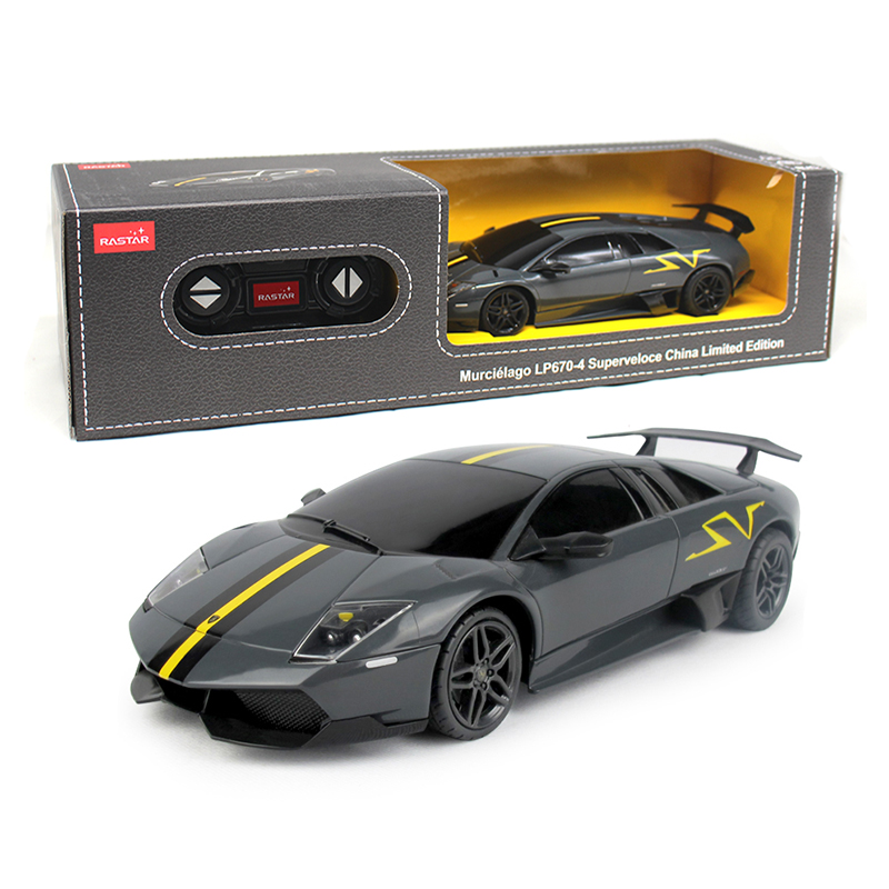 Toy Remote Control Cars For Boys : Licensed rastar rc car boys gifts remote control toys