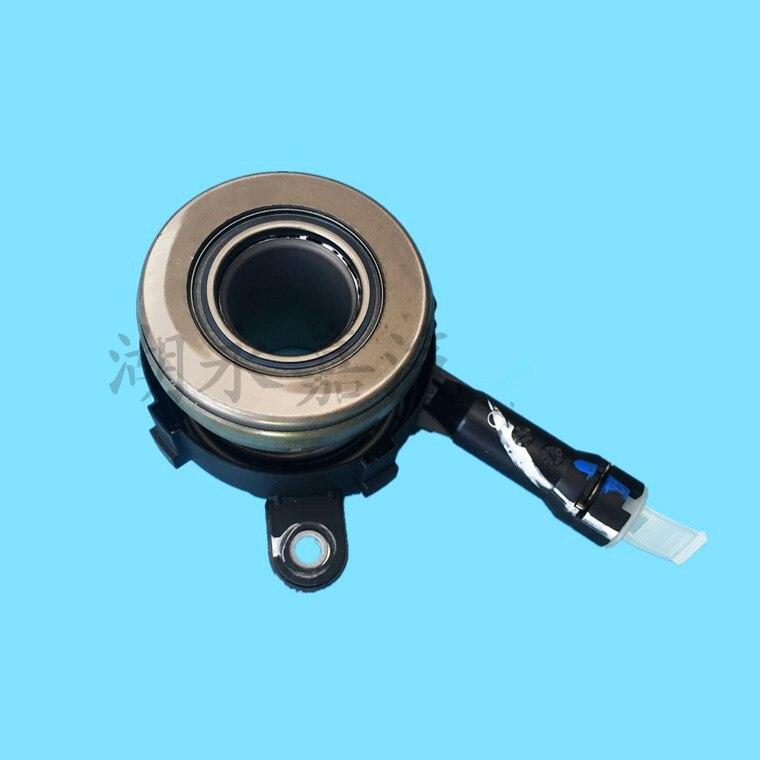 Palier séparé de pression hydraulique d'embrayage pour chery A5 forums 519MHA-1602501 roulements de débrayage 519MHA-1602501
