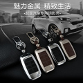 For Kia K5 K3 K2 K4 KX3 Sportage Genuine Leather Carve Car Keychain Key Case Cover wallet Smart Key Chain Ring bag Accessories