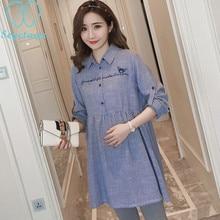 89ae52950 2018   calidad rayas algodón maternidad blusas 2823 primavera moda ropa  para mujeres embarazadas oficina trabajo embarazo camisa.