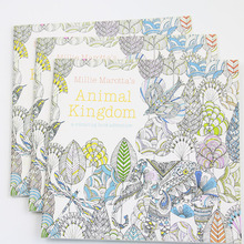24 Pages In English Animal Kingdom Wallpapers Adult Children Coloring Books For Each Book