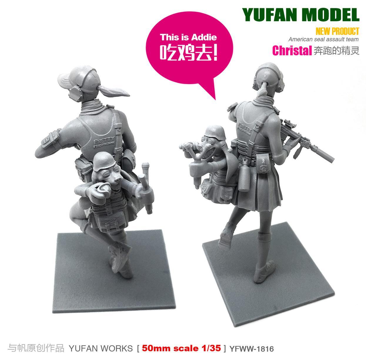 Yufan Model 1 35 Resin Soldier Model Kit Originally Running Elves Eat Chicken Figure YFWW35 1816 in Model Building Kits from Toys Hobbies