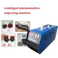 Commercial seal intelligent photosensitive machine digital photosensitive seal machine portrait logo seal engraving machine Machine Centre     -