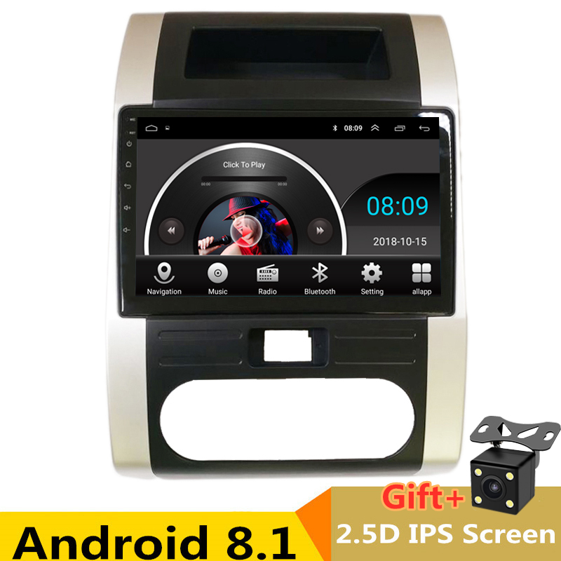 "10"" 2.5D IPS Android 8.1 Car DVD Multimedia Player GPS for Nissan X-Trail XTrail T32 T3 2008 09-2012 audio car radio navigation"