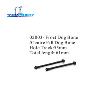 PART NO. 02003 FRONT DOG BONE CENTER REAR FOR HSP 1/10 SCALE RACING RC CARS
