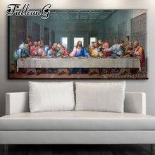FULLCANG diy tam kare/yuvarlak matkap büyük elmas boyama son akşam yemeği 5d mozaik nakış dini simge ev dekor FC859