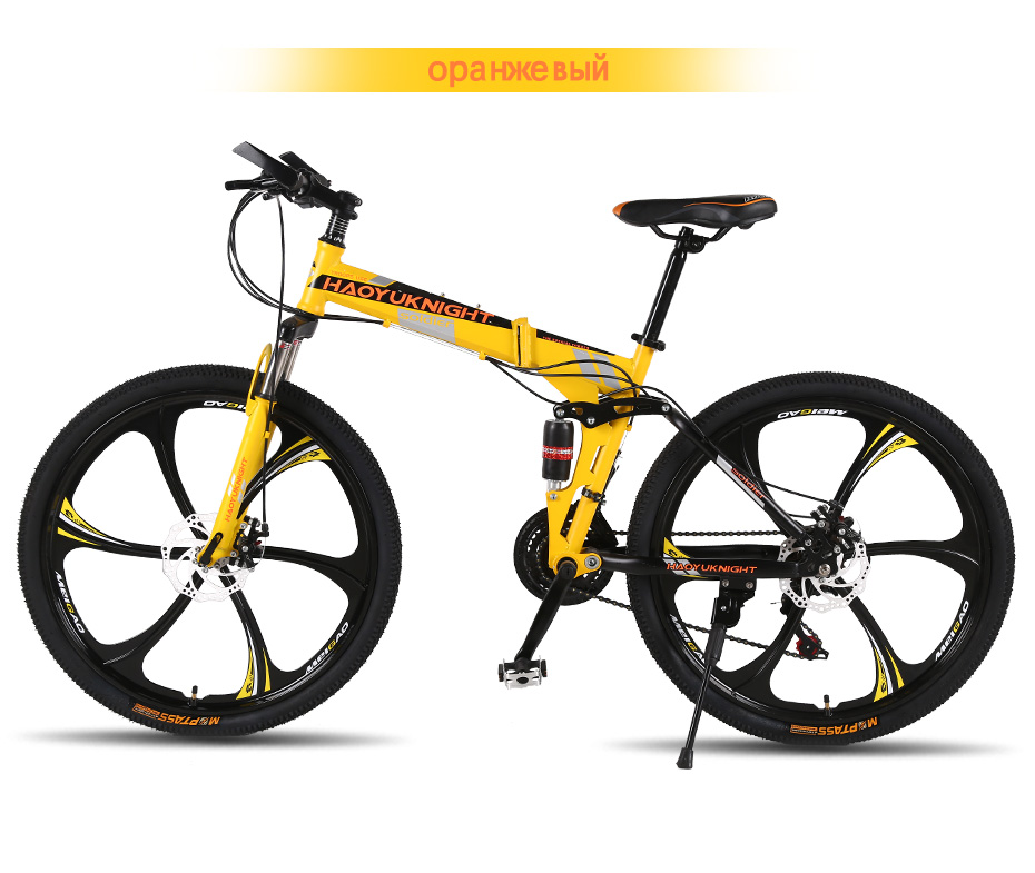 HTB18BsRB2iSBuNkSnhJq6zDcpXal HaoYuKnight Bicycle mountain bike 21 speed off-road male and female adult students one spokes wheel folding bicycle