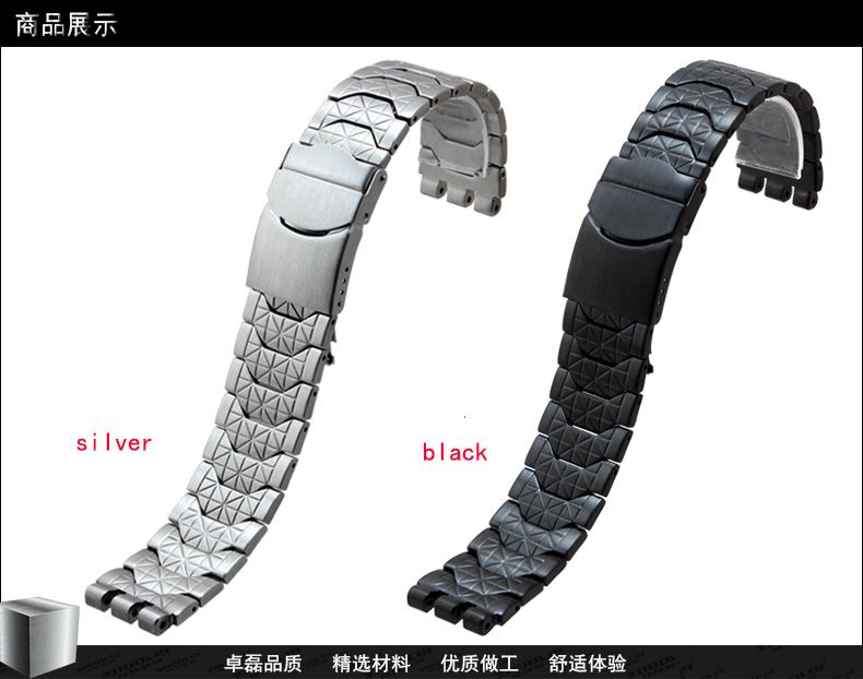 Free shipping Sliver black metal stainless steel butterfly claps strap for Swatch YCS410GX strap 19mm