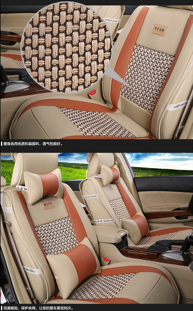 TO YOUR TASTE auto accessories leather car seat covers for Kia Optima Carens Sportage Cadenza waterproof universal cushion set - 5