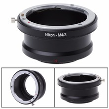 OOTDTY Camera Lens Adapter AI M4/3 Mount Adapter Ring For Nikon F AI AF Lens to Micro 4/3 Olympus Panasonic Dropshipping