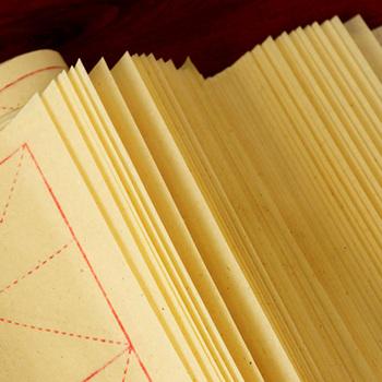 30 arkusz żółty chiński papier ryżowy do malowania kaligrafii Plaid papier Xuan dla chińskich znaków tanie i dobre opinie Malarstwo papier TAI YI HONG EH-0441 Chińskie malarstwo