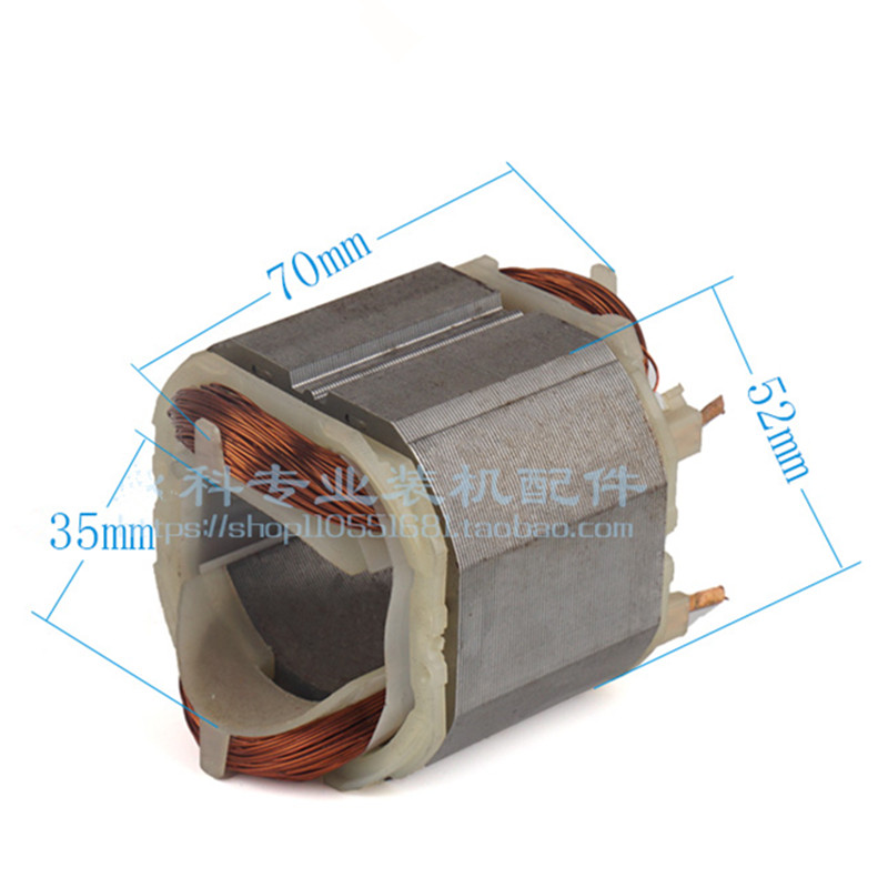 220-240V Field Stator 2 604 220 683 for BOSCH GBH2-22S GBH2-22E GBH2-22RE GBH2-22 GBH2200 GBH2-23S GBH2-23RE GBH2-23E high quality electric hammer drill boutique stator case plastic shell for bosch gbh2 26dre gbh2 26dfr