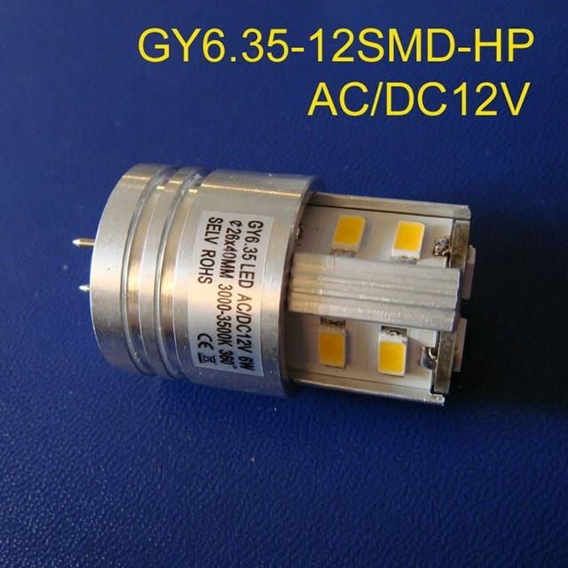 high quality 5630 12v 6w led lights 12v led. Black Bedroom Furniture Sets. Home Design Ideas