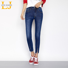 LEIJIJEANS Autumn Casual Style Skinny Pencil Jeans Women Plus Size Mid Waist Pants With Tassel Bleached Stretch Lady Jeans 7050