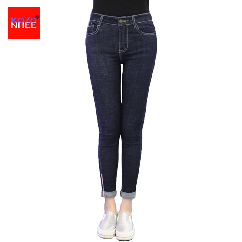 Plus Size Thin Elastic Jeans With High Waist Black Pencils Jeans American Apparel Stretching Skinny Jeans trousers For Women
