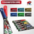Car scratch repair pen, auto paint / painting pen for SKODA  Octavia 2014+, Fabia Superb,repid,yeti ,free shipping