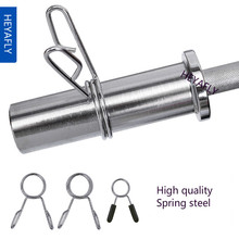 Fitness Rod Clip Lever Buckle Dumbbell Spring Weight Lifting Clamp Clincher Handle Steel Tongs Folder