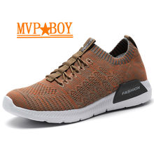 61b0fc1a5fb59 Mvp Boy Fly Weave walking jogging sport shoes sapatos masculino soldier Gym  Shoes patins quad lebron
