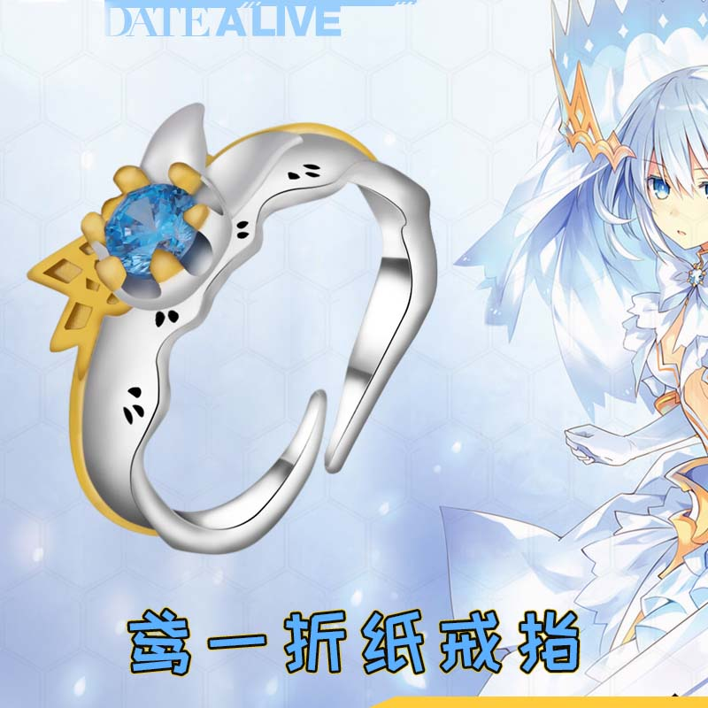 Date A Live Tobiichi Origami Anime 925 Sterling Silver Ring