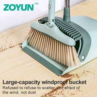 Broom Dustpan Suit Combination Household Fold Lazy Sweep The Floor Sweeping Hair Artifact Wooden Floor Windproof Magic Broom