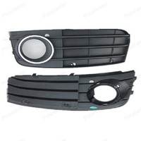 2 pcs Right & Left Fog Light Lamp Cover Grille for Audi A4 B8 2008 2012 8K0807681A 01C 8K0807682A 01C Auto Accessories