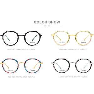 Image 5 - FONEX lunettes rondes multicolores hommes