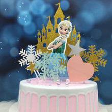 ONE TO FOUR 8/Pcs Castle Car Crown Princess Cake Topper Combination Handmade Skirt Girls Birthday Decoration Party Supply