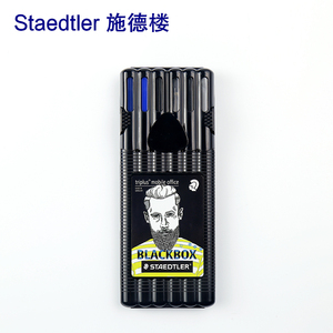 Image 2 - Staedtler Triplus boîte noire, crayon mécanique 0.5mm, pointe marqueur Permanent, papeterie
