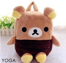 1PC 25cm cartoon funny Rilakkuma coffee bear creative plush backpacks cute students shoulder bag Satchel girl toy