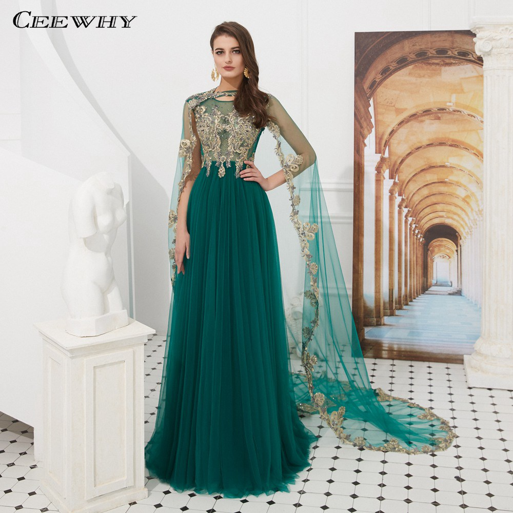 Pretty Tulle Embroidery Prom Dress,Long Beaded Evening