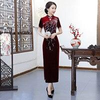Pleuche Pearl Short Sleeve Long Cheongsam Red Elegant Prom Party Dress Chinese Female Sexy Velvet Cheongsam Traditional Qipao