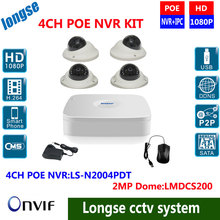 4CH NVR POE VandalProof  IP Camera Kit Included 1080P POE NVR And 4Pcs 2MP mini Dome IP Camera ,Security System Video Recording