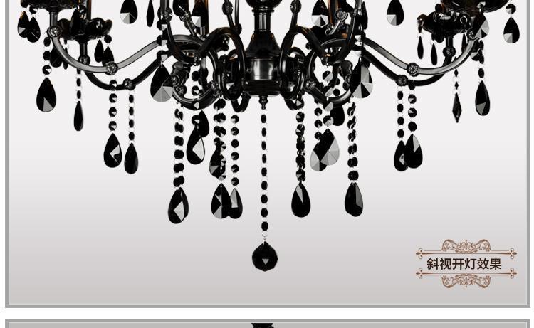 oświetlenie czarny Luksusowy Doneearly 19