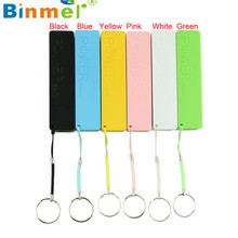 Best Price Portable Power Bank 18650 External Backup Battery Charger With Key Chain 0.84