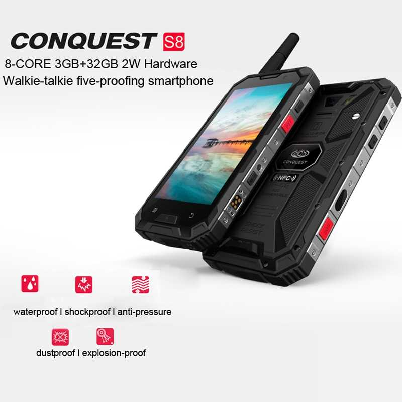 Conquest S8 4G Walkie Talkie Mobile Phone PTT Android 7 0