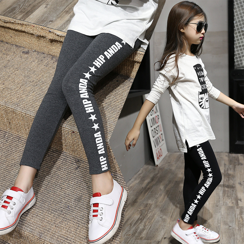 Gray black girl leggings children leggings trousers 2018 spring and autumn striped letters sports casual pants girls pantsGray black girl leggings children leggings trousers 2018 spring and autumn striped letters sports casual pants girls pants