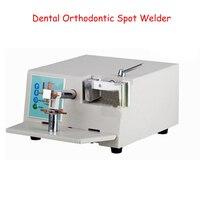 Зубные Ортодонтическое точечной сварки закалки точечной сварки миниатюрный точечной сварки HL WDII