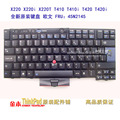 FOR LENOVO FOR Thinkpad X220 X220i X220T T410 T410i T420 T420i W510 laptop keyboard