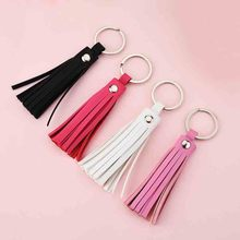 New Style PU Leather Tassel Keychain Key Ring Women Bag Char