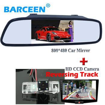 "4.3"" LCD car rearview  mirror +4 led car  backup camera hd ccd image  Dynamic track line for NISSAN QASHQAI/X-TRAIL"