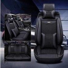 Хорошее качество! Полный комплект автомобильных чехлов для сидений для Mazda 2- дышащие удобные чехлы для сидений для Mazda 2