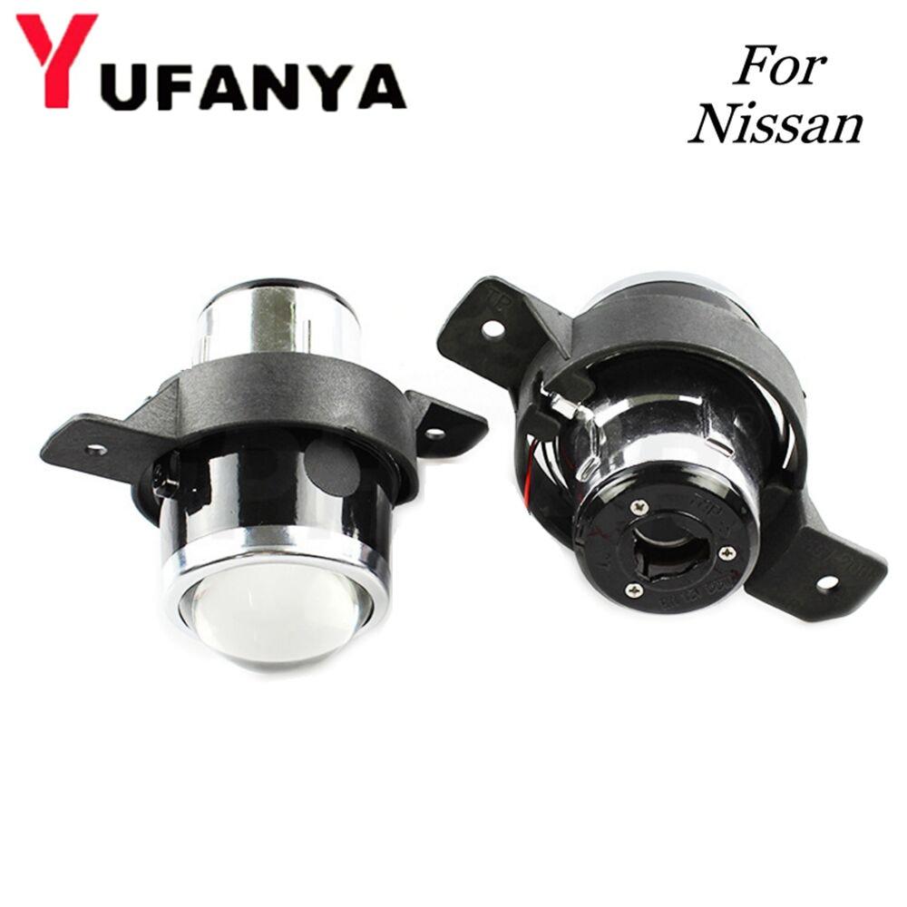 Fog Light Lens for NISSAN 2.5'' Full Metal Bi Xenon Projector Lens Auto for H11 xenon bulbs fog light lens for ford 2 5 full metal bi xenon projector lens auto h11 fog light