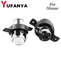 Fog Light Lens for NISSAN 2.5'' Full Metal Bi Xenon Projector Lens Auto for H11 xenon bulbs DIY headlight retrofit