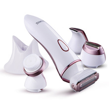 4 in 1 Lady Shaver Razor Set Women Electric Epilator Suit Beauty Care Rechargeable Epilator for Bikini/ Face/ Body/ Underarm