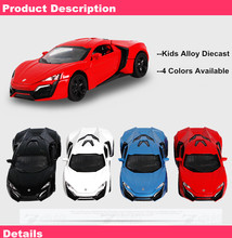 C1/32 Scale Alloy Lykan Hypersport Fast and Furious Electronic Diecast Cars Toysollectible Model Car Toys for Boys Kids