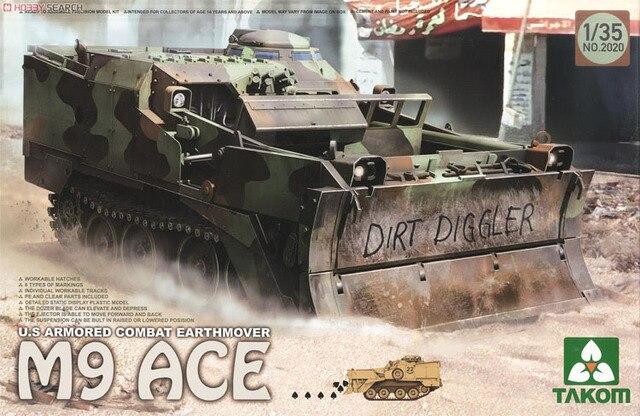 TAKOM 1/35 U.S Armored Combat Earthmover M9 ACE #TAK-2020 (No.2020)