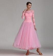 Standard Ballroom Dance Dresses Adult Elegant Pink Waltz Competition Dancing Skirt LadyS Tango Dress