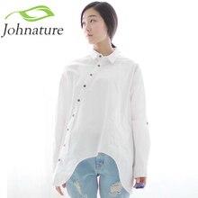 Chemise blanche femme coton lin avec bou ...